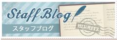 side_banner6
